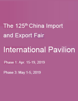 Welcome to meet us at China Import and Export Fair (Canton Fair) Spring Session Phase 3