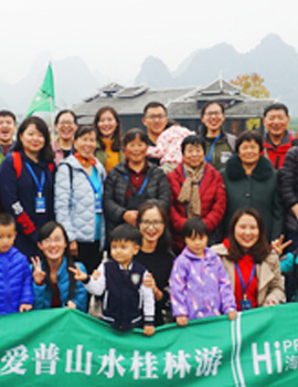 In order to enrich employees'''' spare time, we organized a Guilin Tour.in 2018